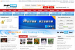 Thumbnail alibaba clone php script b2b php script